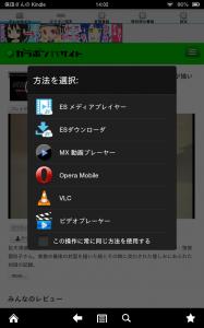 choice_app