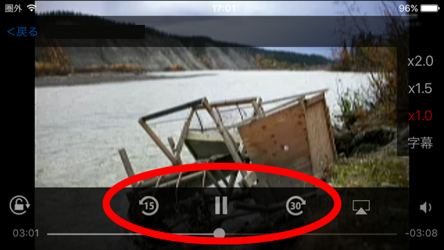 iOSアプリでストリーミング再生時のボタン表示