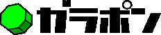 全テレビ番組録画機・全録機 ガラポンTV